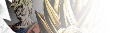 龙珠:超宇宙2
